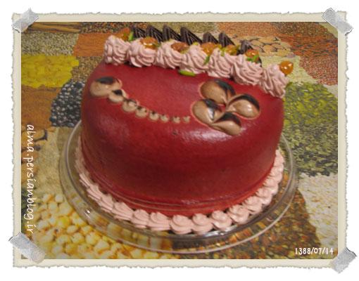 (کیک)